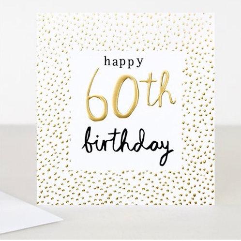 Caroline Gardner - 60th Birthday