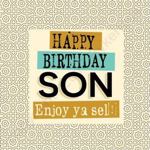Geordie Cards - Son