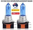 H15 15W 55W Headlights Bright White Replacement Halogen Globe Bulbs X2.jpg