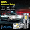 Thumbnail: 2X 2021 XSTORM 1157 BAY15D CANBUS BRAKE STOP TAIL LIGHT LED BULBS