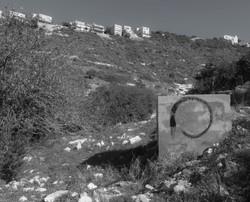 , Enso in Kababir 2012