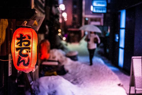 Japan: Off the Beaten Path