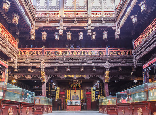 Museum of Traditional Chinese Medicine