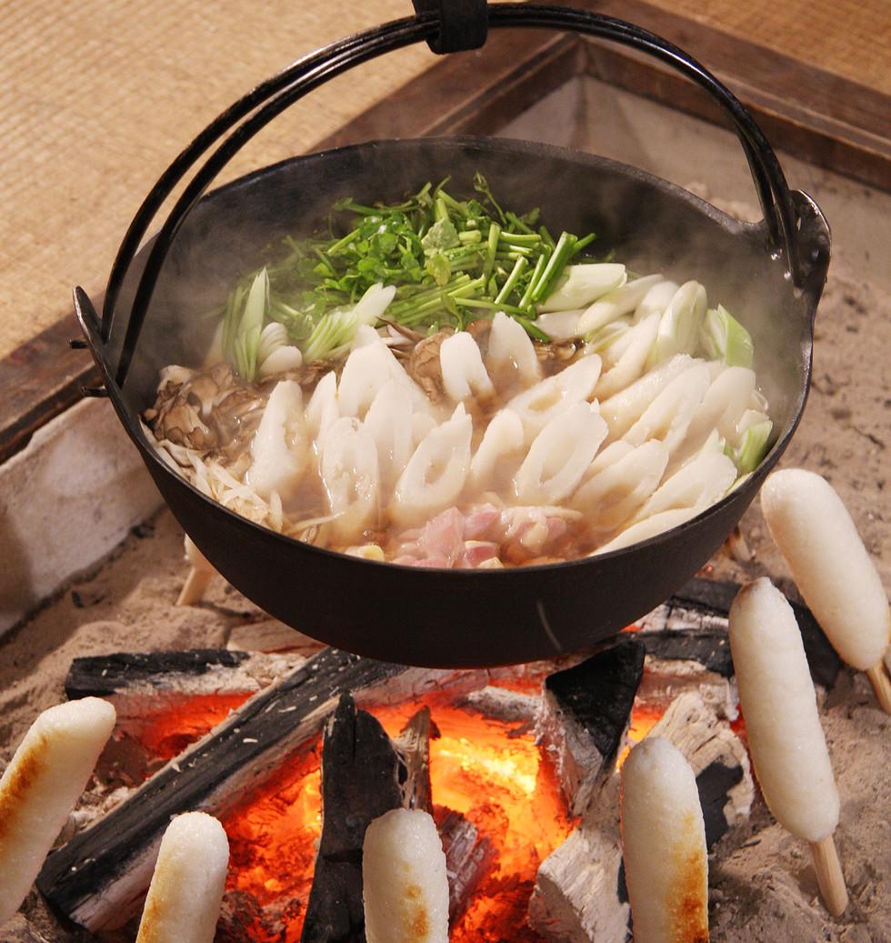 Kiritampo Hot Pot