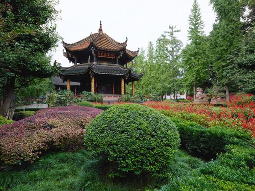 Qingyang Taoist Temple