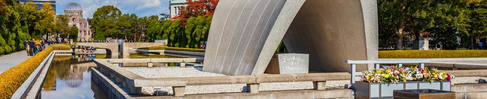 Hiroshima Peace Memorial Park Depositpho
