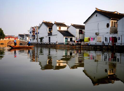 Suzhou Day Trip