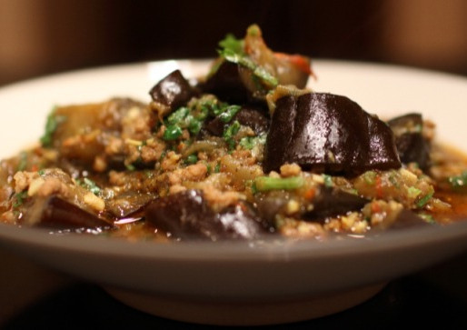 Burmese Eggplant Curry, a Sizzling Delight