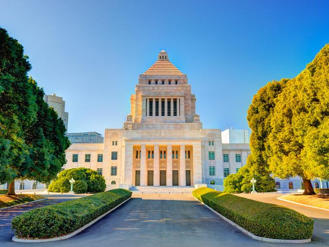 National Diet Building Tokyo