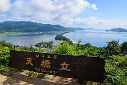 Kyoto by the Sea