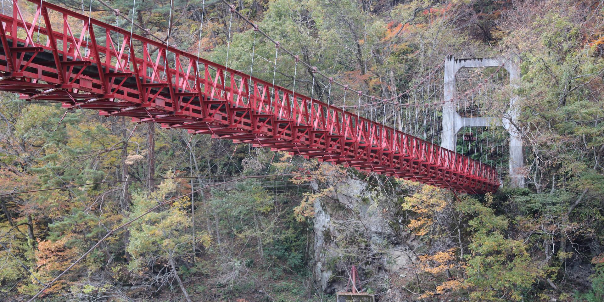 Dakigaeri Gorge Autumn