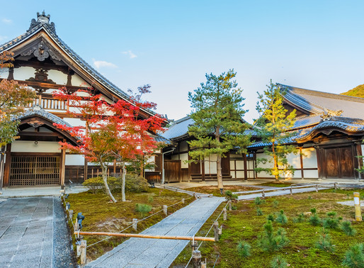 Private Zazen Experience at Kodaiji Temple
