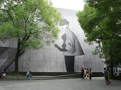 Art Museums Tour of Shanghai