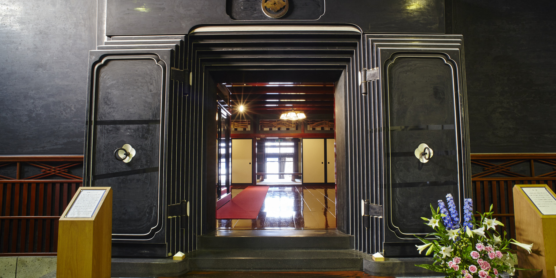 Masuda Storehouses 2