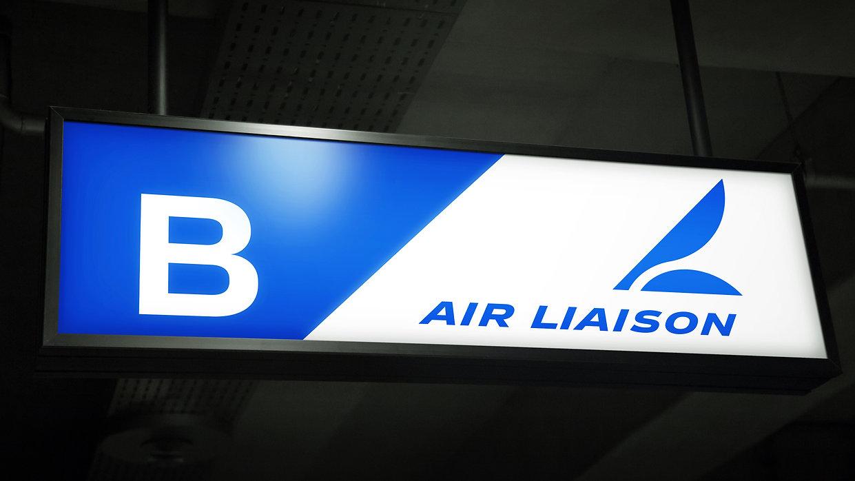 Roberge_Air Liaison Airport Sign.jpg
