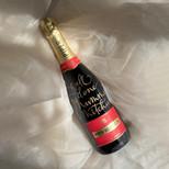 Champagne_engraving_babyshower.jpg