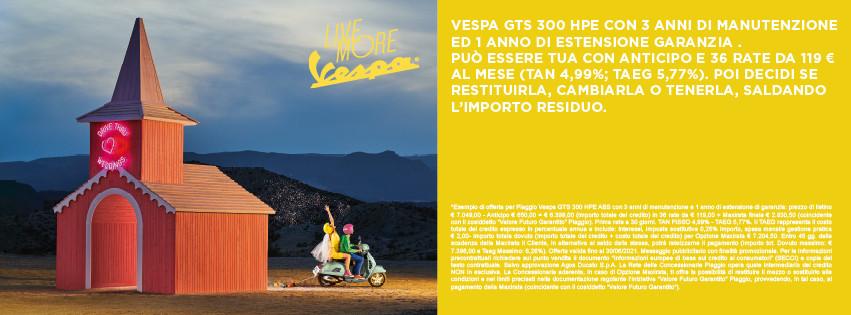2021: Vespa GTS