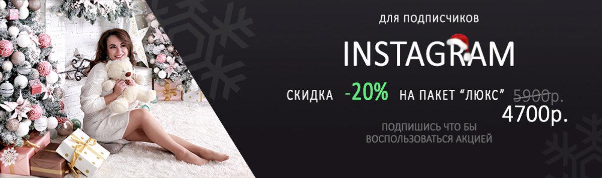 dlya_sayta_kopia_1.jpg