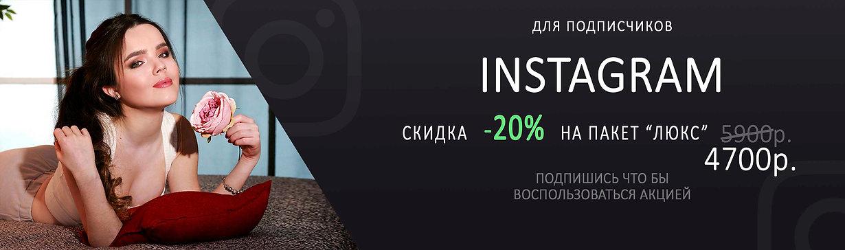 Dyaya_devushek.jpg