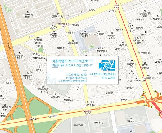 촬영,조명,색보정_시네마토그래피&컬러_사무실 지도