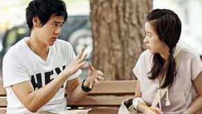 Film per conoscere Taiwan - #5 Hear me