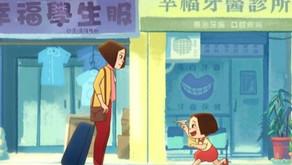 Film per conoscere Taiwan - #12 On Happiness Road