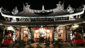 Il Tempio Bao'an