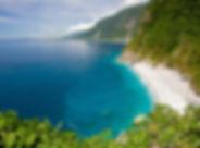 qingshui-cliffs-hualian.jpg