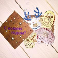 подарок для семьи|Недорогой подарок для друзей|HandMade|Недорогой подарок ручной работы|подарок с пожеланием|с новым годом|Олень|Ключик|резное сердце|рукавичка