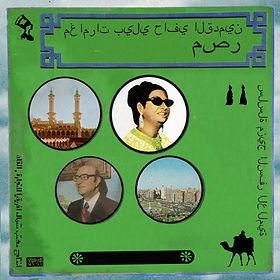 egypt cover.jpg