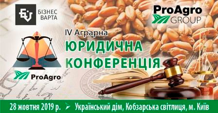 Юридич-FB Главная_для_сайта.jpg