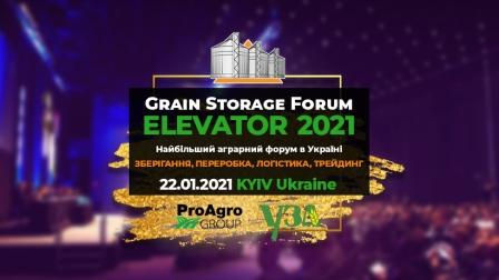 Grain Storage Forum ELEVATOR_1.jpg