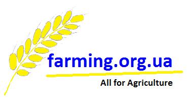 farming logo end.png
