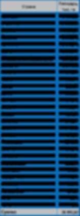 ЕС28_16.png