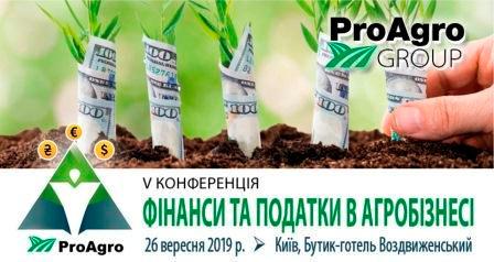 Финансы-1 -- FB_на_сайт.jpg