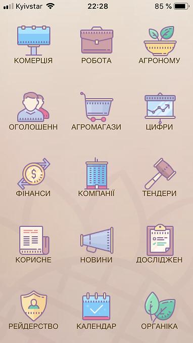01_Главное_меню.PNG