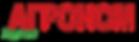 Агроном_Журнал_лого.png