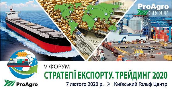 export fb.jpg