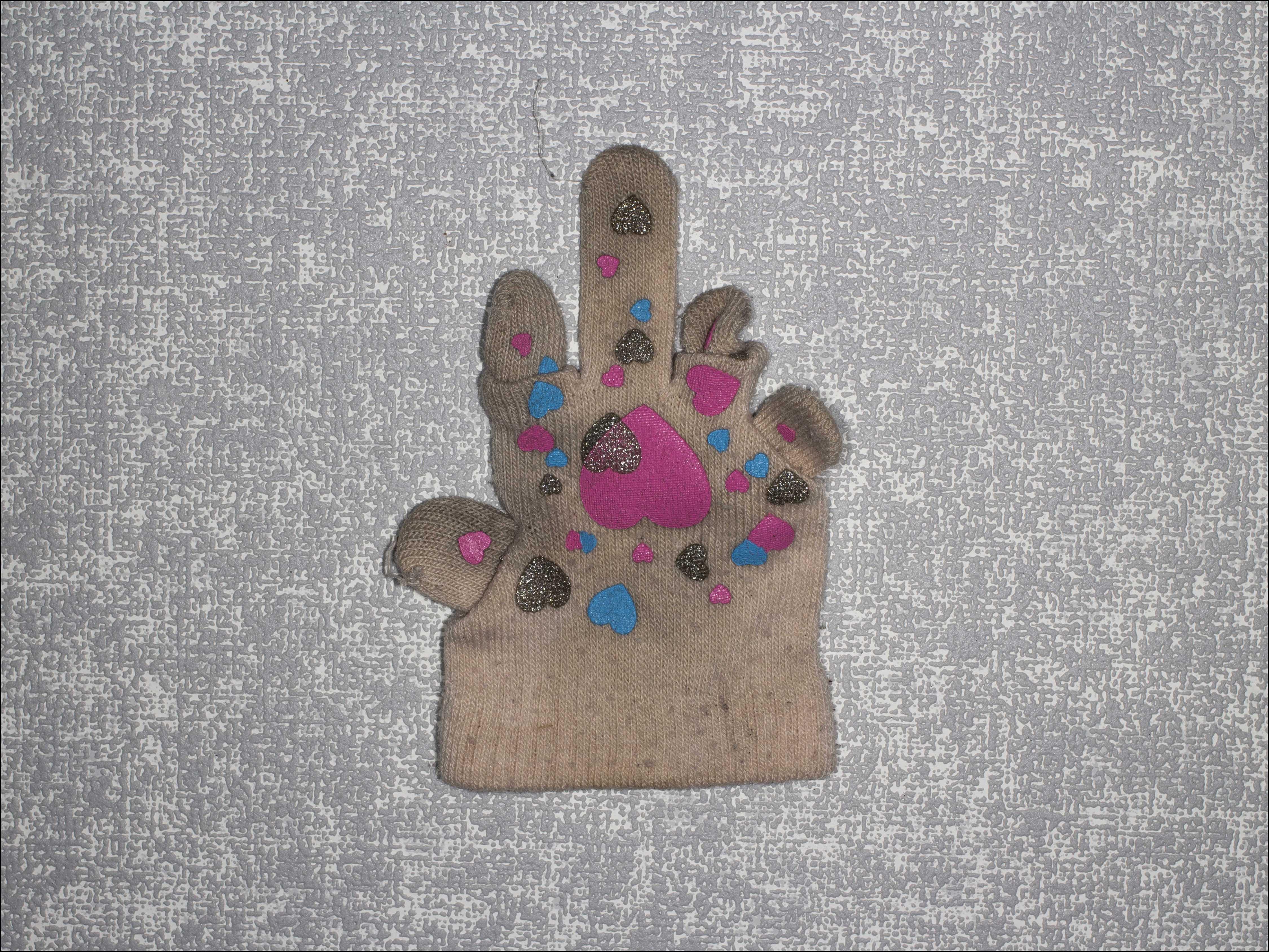 dirty_glove