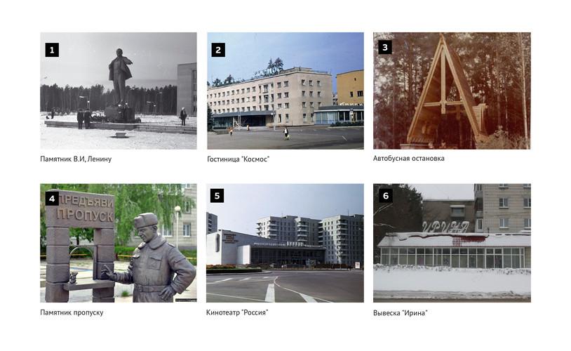 zarechny_for_website5.jpg