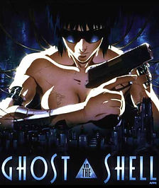 ghost_in_the_shell_edited.jpg