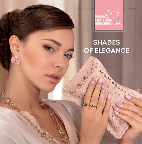EmLac Shades of Elegance #038-044