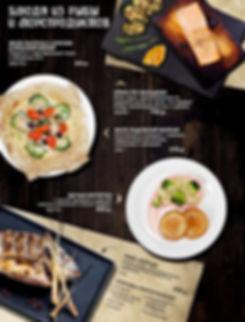 24 вторые блюда.jpg
