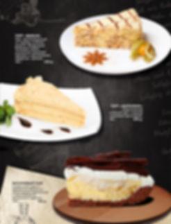 28 десерты передел.jpg