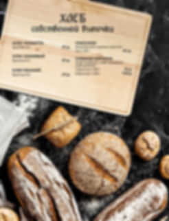 26 хлеб.jpg
