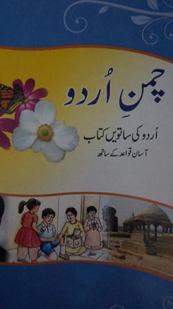 urdu 2