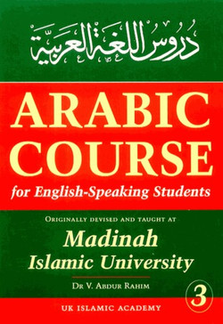 Arabic Course 3