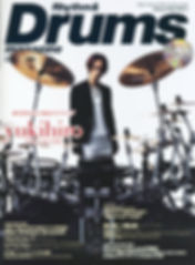 april-issue-of-rhythm-drums-magazine-rhy
