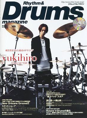 april-issue-of-rhythm-drums-magazine-rhy
