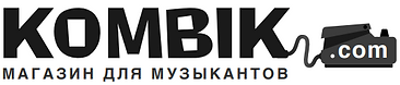 комбик.png